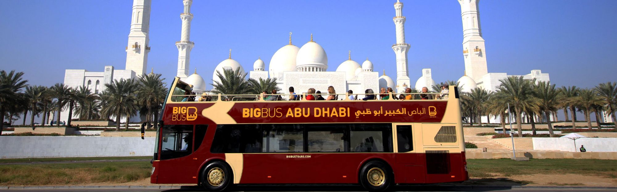 Abu Dhabi Classic-Ticket