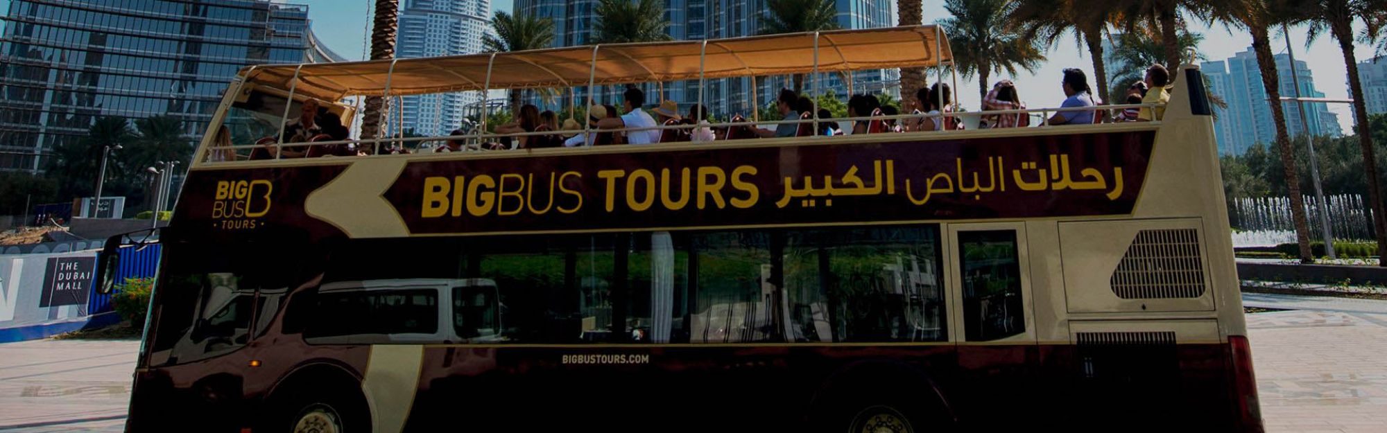 Dubai Classic Ticket
