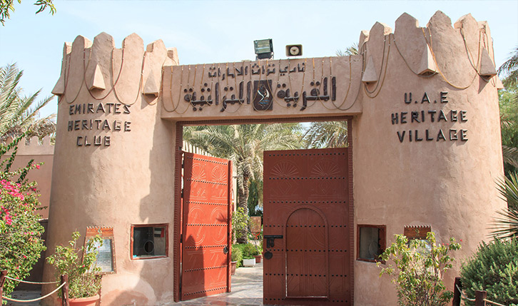 Heritage Village in Abu Dhabi