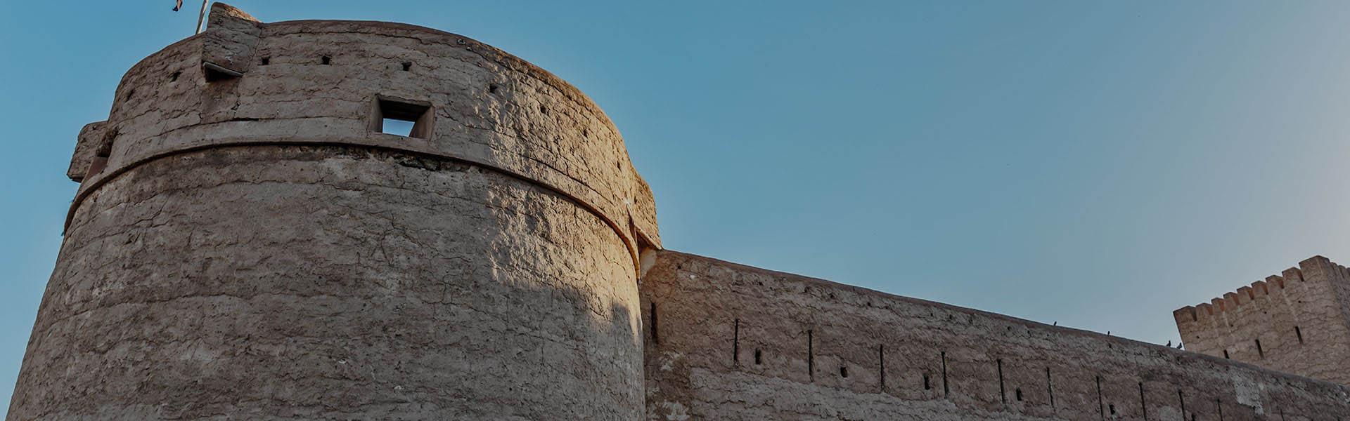 Al-Fahidi-Fort Watch Tower