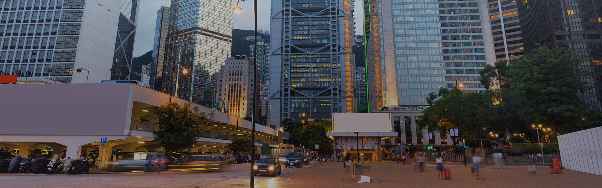 香港中環區