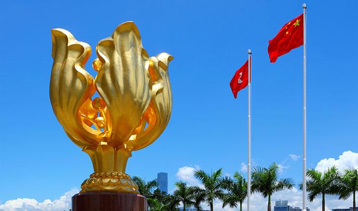 Golden Bauhinia Square in Hong Kong