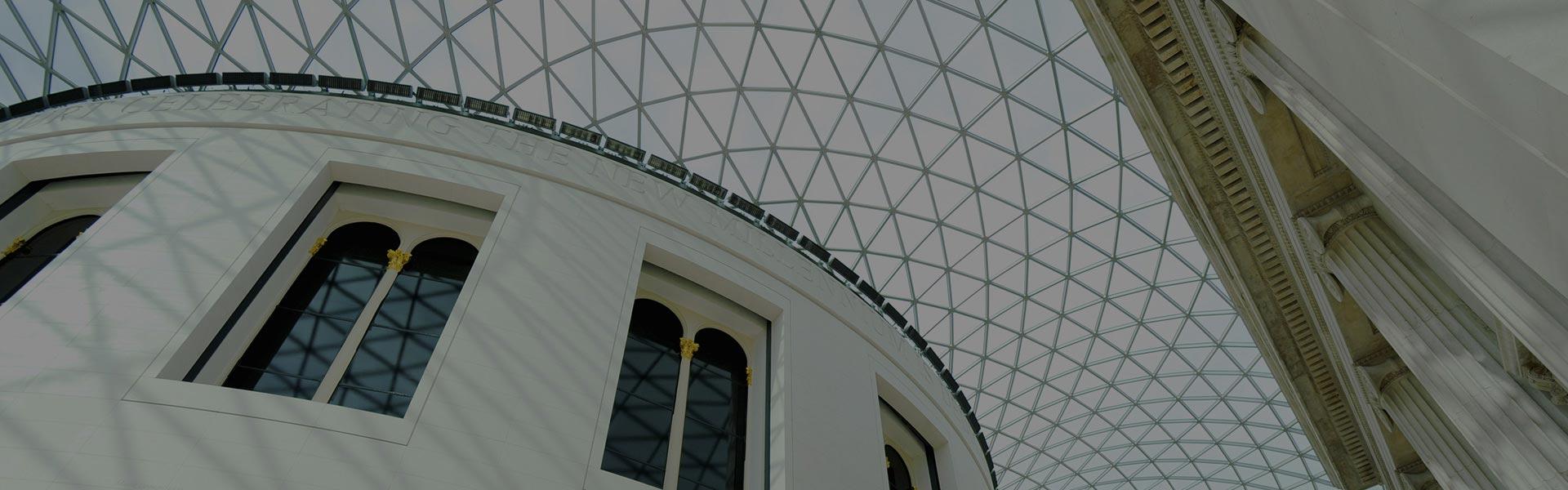 Im Inneren des British Museum