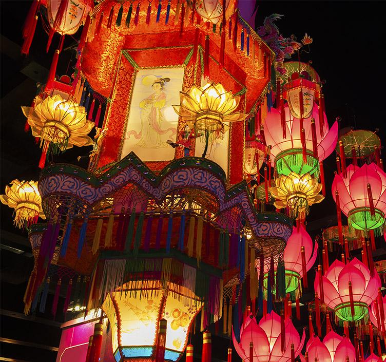 Lantern Display