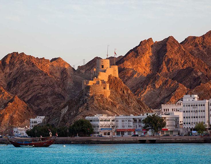 Mutrah Corniche in Muscat
