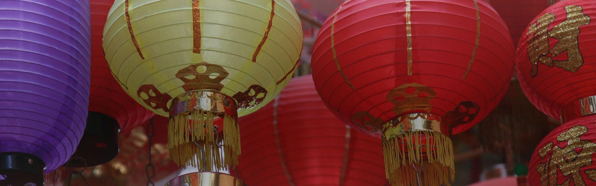 Chinese Lanterns at Stanley Market Hong Kong