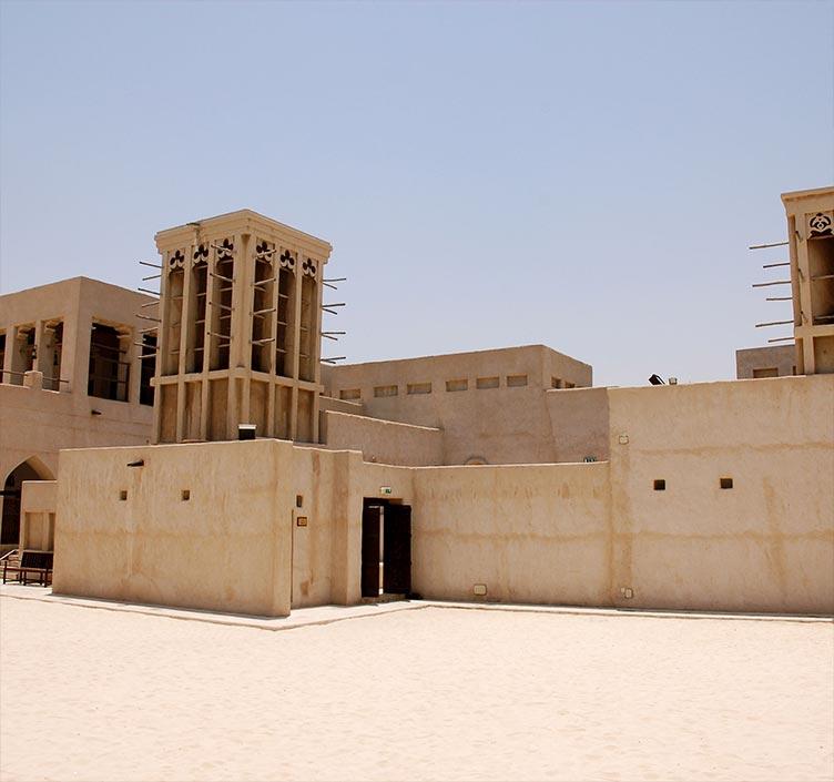 Scheich Saeed Al Maktoum Haus Dubai