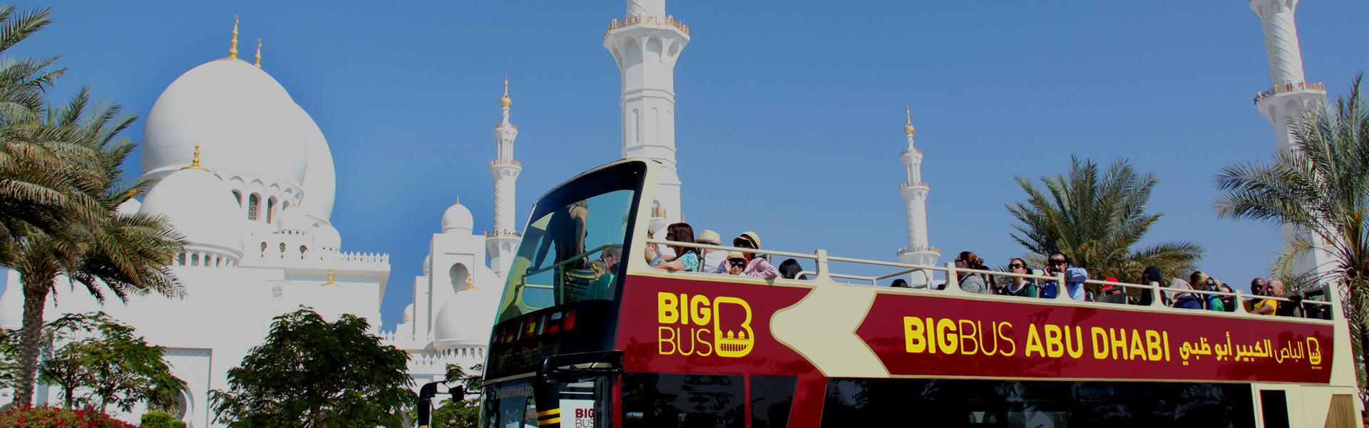 Abu Dhabi sightseeing tours with Big Bus