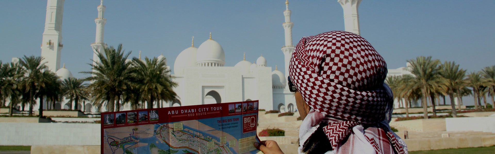 Find a Big Bus stop in Abu-Dhabi