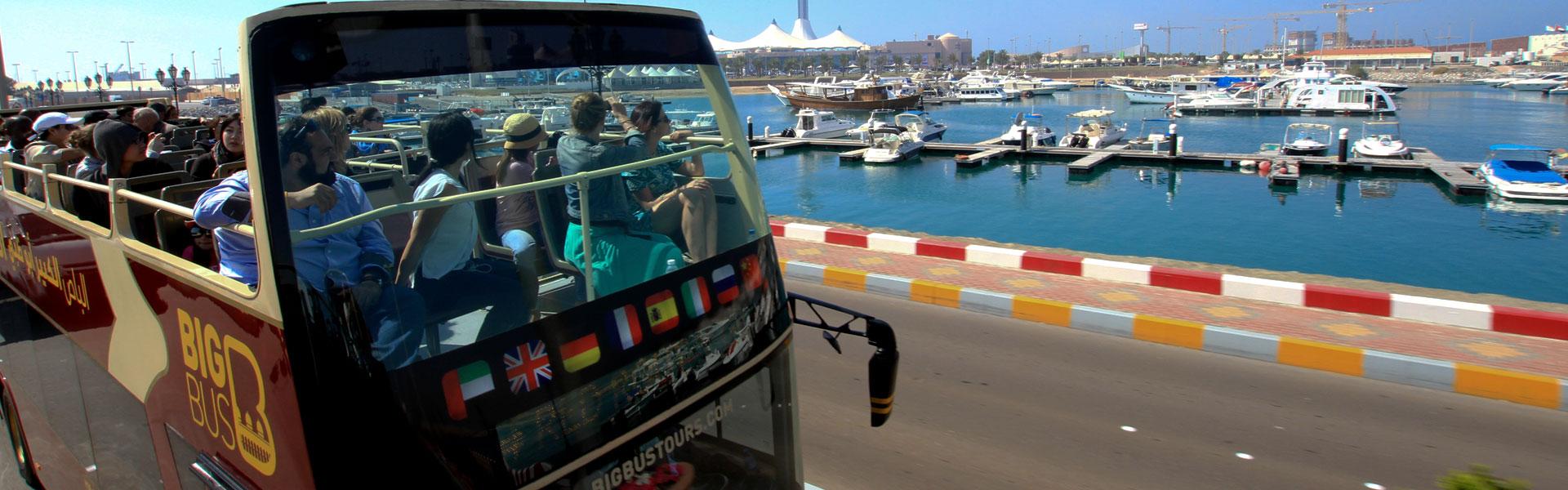 Abu Dhabi Big Bus Tours Passing Corniche