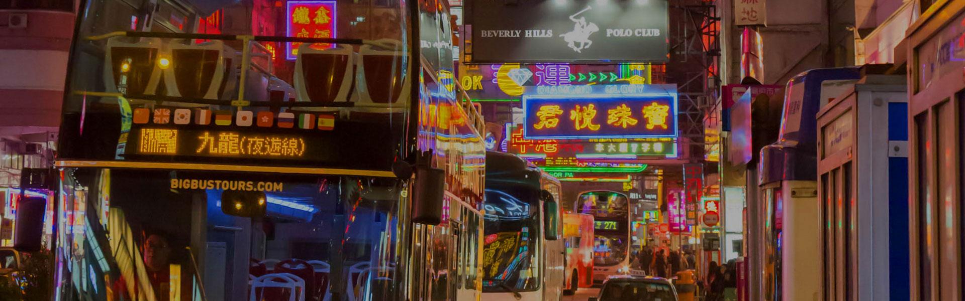 Big Bus in Hong Kong at night