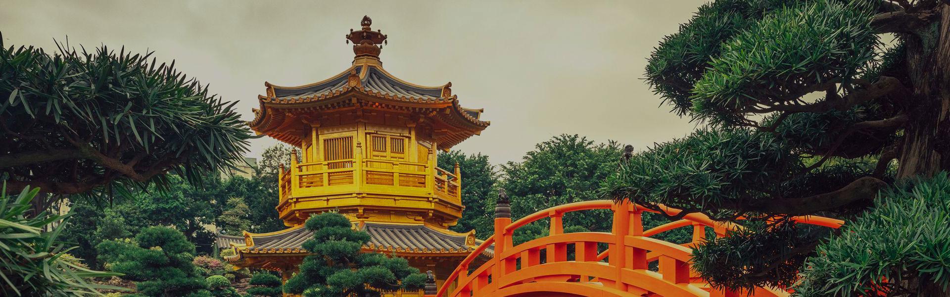 Nan Lian Garden and temple in Hong Kong