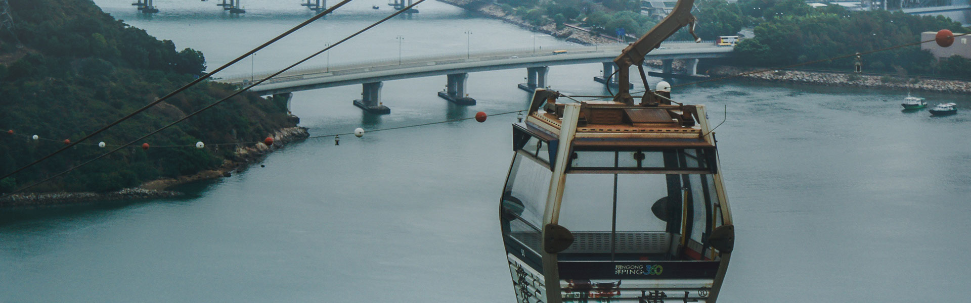 香港朗屏 360 纜車