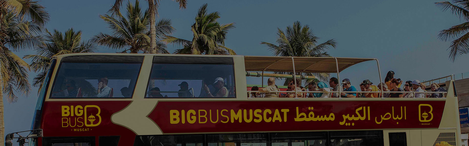 Tourists on Muscat Big Bus
