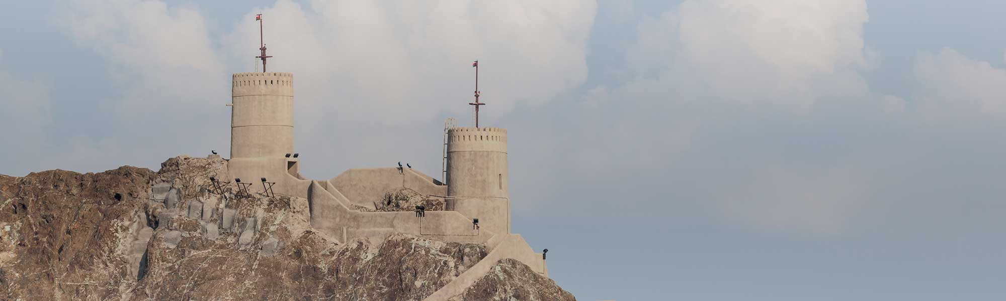 Mutrah Fort in Muscat